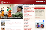 Screen shot of the UW–Madison News homepage.